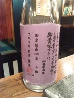 紫芋.jpg