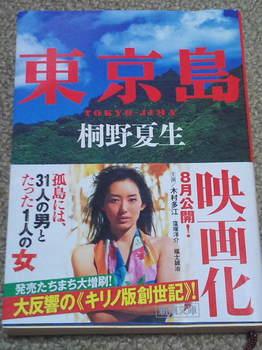 2010-08-30_23.34.13.jpg
