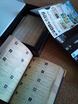 2010-12-11_12.23.58.jpg