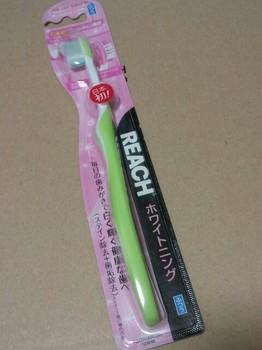歯ブラシ.jpg